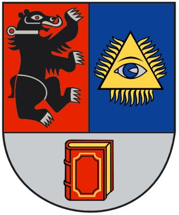 Arms of Šiauliai University