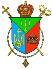 Arms (crest) of the Eparchy of Holy Family of London (Ukrainian Rite)