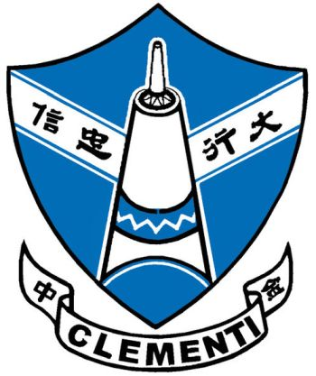 Arms of Clementi Secondary School