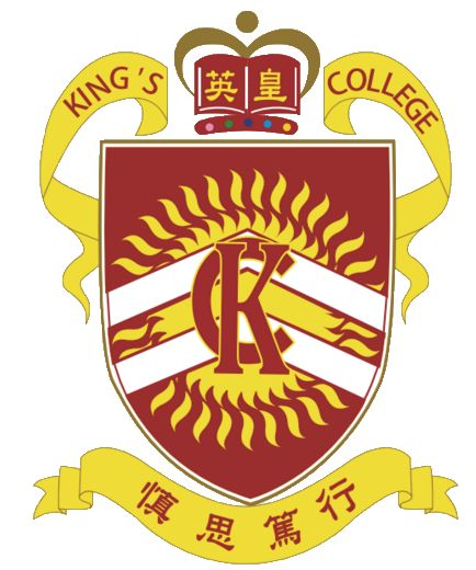 Arms of King's College, Hong Kong