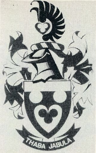 Coat of arms (crest) of Thaba-Jabula Secondary School
