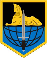 Arms of 902nd Military Intelligence Group, US Army