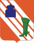 Arms of 63rd Signal Battalion, US Army
