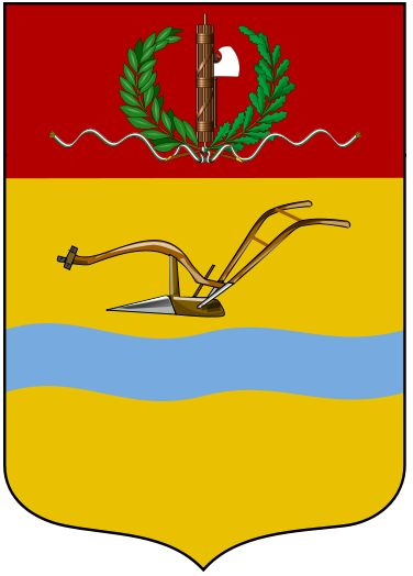 Arms (crest) of Galla-Sidamo Governorate