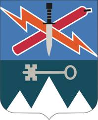 Arms of Special Troops Battalion, 2nd Brigade, 10th Mountain Division, US Army
