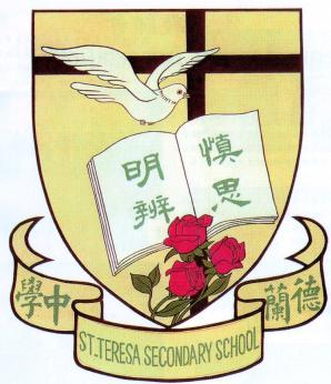 Arms of St. Teresa Secondary School