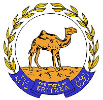 National Arms of Eritrea