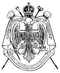 Arms of Greek Orthodox Archdiocese of Australia