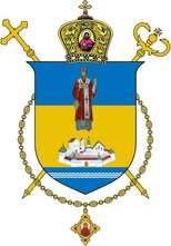 Arms of Eparchy of Saint Josaphat in Parma (Ukrainian Rite)