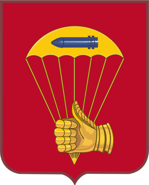 center Arms of 376th Parachute Field Artillery Battalion, US Army