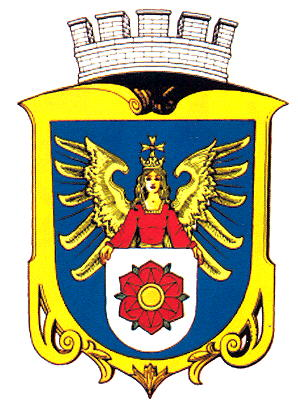 Arms (crest) of Hodonín
