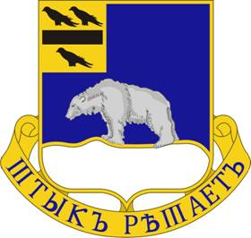 Arms of 339th (Infantry) Regiment, US Army