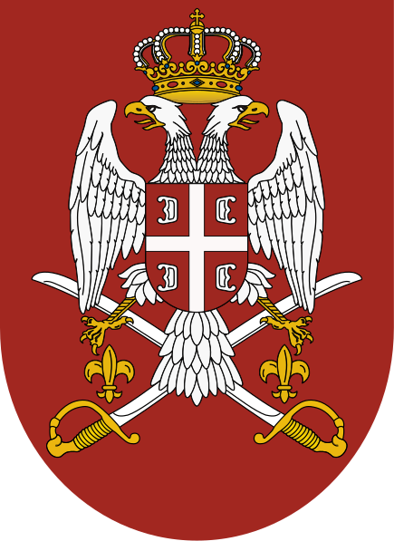 Arms (crest) of Military heraldry of Serbia