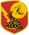 Special Forces, Armed Forces of Montenegro.png