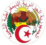 National Arms of Algeria