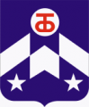 357h (Infantry) Regiment, US Army.png