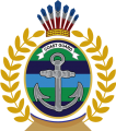 Guyana Defence Force Coast Guard.png