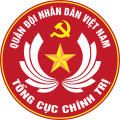 General Department of Politics, Vietnamese Army.png