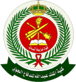 King Abdullah Air Defence College, RSADF.png