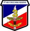 3rd Air Force Wing (Reserve), Philippine Air Force.jpg