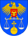 Ministry of Justice (Moldova).png