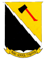 64th Fighter Wing, USAAF.png