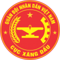 Petroleum Department, Vietnamese Army.png