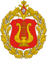 Special Exemplary Military Band of the Guard of Honor Battalion of Russia.png