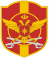 Guards, Armed Forces of Montenegro.png