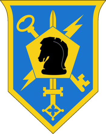 Arms of 505th Military Intelligence Brigade, US Army
