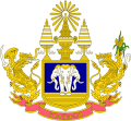 1st Infantry Regiment, King's Own Bodyguard, Royal Thai Army.png