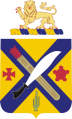2nd Infantry Regiment, US Army.png
