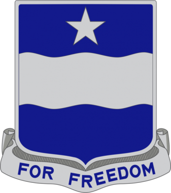 Arms of 37th Infantry Regiment, US Army