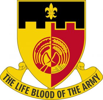 Arms of 64th Support Battalion, US Army