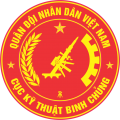 Engineering Department, Vietnamese Army.png