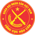 Ordnance Department, Vietnamese Army.png