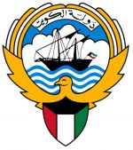 The National Emblem of Kuwait