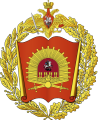 Moscow Higher Military Command School, Russia.png