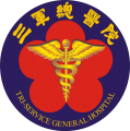 Tri-Service General Hospital, Taiwan.png