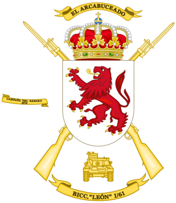 Coat of arms (crest) of the Tank Battalion León I-61, Spanish Army