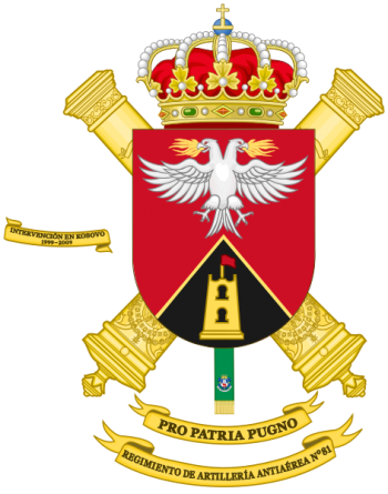 Coat of arms (crest) of the 81st Air Defence Artillery Regiment, Spanish Army