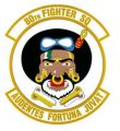 80th Fighter Squadron, US Air Force.jpg