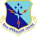 624th Operations Center, US Air Force.jpg