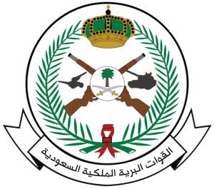 Arms (crest) of Military heraldry of Saudi Arabia