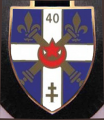 40th Artillery Regiment, French Army.png