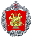 Moscow Military Music School, Russia.png