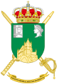 General Military Archive of Segovia, Spanish Army.png