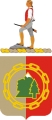 167th Support Battalion, US Army.png