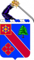 211th Military Police Battalion (formerly 220th Infantry Regiment), Massachusetts Army National Guard.png