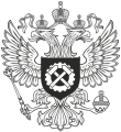 Federal Service for Labour and Employment, Russia.png